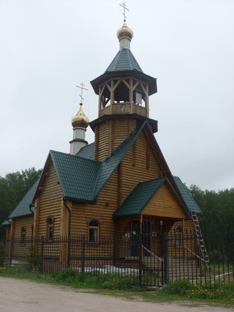 Храм Богоявления Господня Денисово