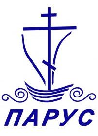 логотип лагеря ПАРУС