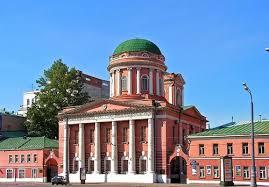 рос прв университет